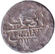 Nimbeshlik - Ahmad III – avers