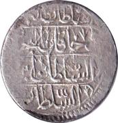 Nimbeshlik - Ahmad III – revers