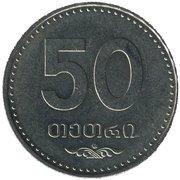 50 tetri -  revers