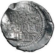 Beshlik (mahmudi) -Ahmed III – revers