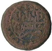 Bisti - Erekle II (Aigle à deux têtes) – avers