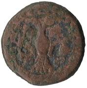 Bisti - Erekle II (Aigle à deux têtes) – revers