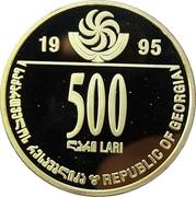 500 Lari (50ème anniversaire de la Victoire de 1945) – avers