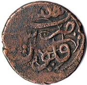 ½ Bisti (Bakar) - Paon à gauche – revers