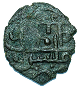 Puli - Erekle II – avers