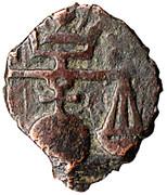 ½ Puli (Erekle II) – avers