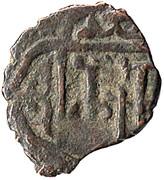 ½ Puli (Erekle II) – revers