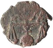 Puli (Erekle II) – avers