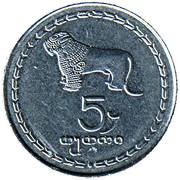 5 tetri -  revers