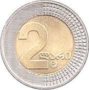 2 lari -  revers
