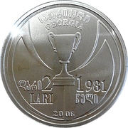 2 lari (Dinamo Tbilisi) – avers