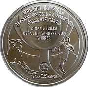 2 lari (Dinamo Tbilisi) – revers