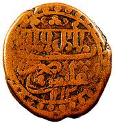 Bisti ( Giorgi XII ) – revers