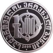 10 Lari (Naissance du Christ) – revers
