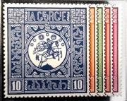 5 lari (100ème anniversaire de l'émission du premier timbre-poste national géorgien) – avers