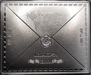 5 lari (100ème anniversaire de l'émission du premier timbre-poste national géorgien) – revers