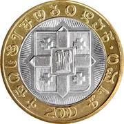 10 lari (2000 ans de christianisme) – avers