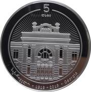National Bank`100 – revers