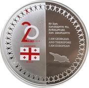 5 Lari (Council of Europe - Georgia) – revers