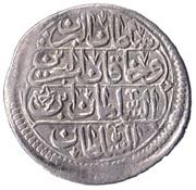 Onluk/ Abbassi-Akhmed III – revers