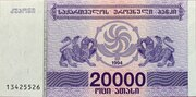 20000 Kuponi – avers