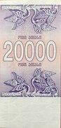 20000 Kuponi – revers