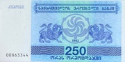 250 Kuponi – avers