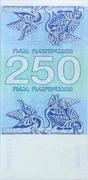 250 Kuponi – revers