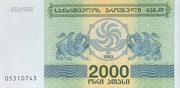 2,000 Kuponi – avers