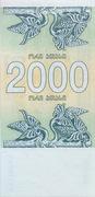 2,000 Kuponi – revers