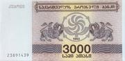 3,000 Kuponi – avers