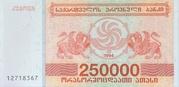 250,000 Kuponi – avers