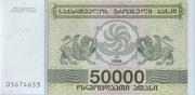 50,000 Kuponi – avers