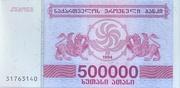 500,000 Kuponi – avers