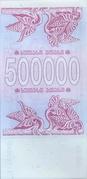 500,000 Kuponi – revers