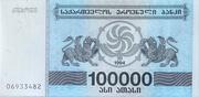 100,000 Kuponi – avers