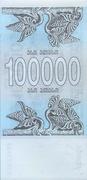 100,000 Kuponi – revers