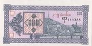 """100 Kuponi (digit """"2"""" in denominator) -  avers"""
