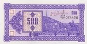 """500 Kuponi (digit """"1"""" in denominator) – avers"""