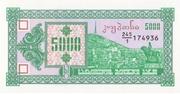 5000 Kuponi – avers