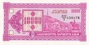 """10 000 Kuponi (digit """"3"""" in denominator) – avers"""