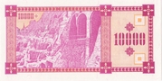 "10 000 Kuponi (digit ""3"" in denominator) – revers"