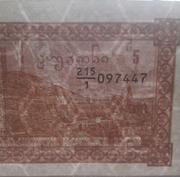 """10 000 Kuponi (digit """"3"""" in denominator) -  avers"""