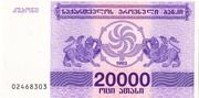 20 000 Kuponi – avers