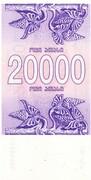20 000 Kuponi – revers