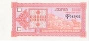 50 000 Kuponi – avers