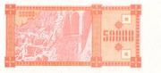50 000 Kuponi – revers