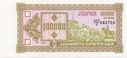 100 000 Kuponi – avers