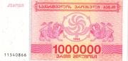 1 000 000 Kuponi – avers