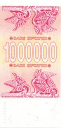 1 000 000 Kuponi – revers